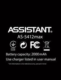 Аккумулятор (батарея) для Assistant AS-5412 Max Оригинал