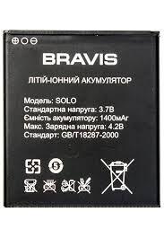 Аккумулятор (батарея) для Bravis Solo 1400 mAh Оригинал