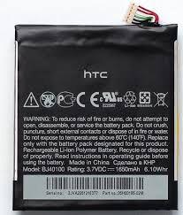 Аккумулятор (батарея) для HTC BJ40100, 35H00185-01M Z520 One S, Z560 Оригинал