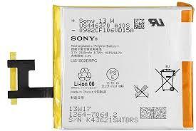 Аккумулятор (батарея) для Sony Xperia C C2305, C2304, Xperia Z C6602, C6603(L36i), C6606 (L36a)(L36h) LIS1502ERPC 2330 mAh Оригинал