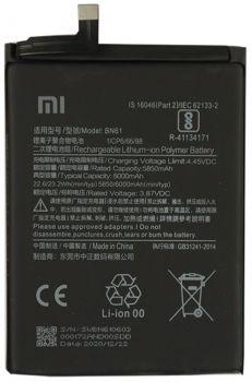 Аккумулятор (батарея) Xiaomi Poco X3 MZB07Z0IN, MZB07Z2IN BN61 6000mAh Оригинал