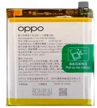 Аккумулятор (батарея) Oppo Reno 2Z PCKM70, CPH1945, CPH1951, Reno 2F CPH1989 BLP737 4000mAh Оригинал