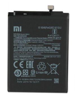 Аккумулятор (батарея) Xiaomi Redmi Note 8 Pro BM4J 4500mAh Оригинал