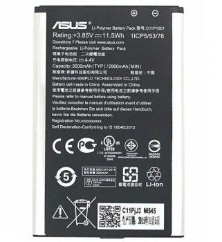 Аккумулятор (батарея) Asus ZE550KL, ZE551KL ZenFone 2 Laser Z00LD, Z00LDD, Z00TD C11P1501 3000mAh Оригинал