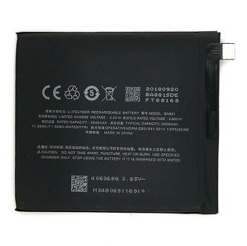 Аккумулятор (батарея) Meizu 15 M881M, M881Q BA881 3000mAh Оригинал