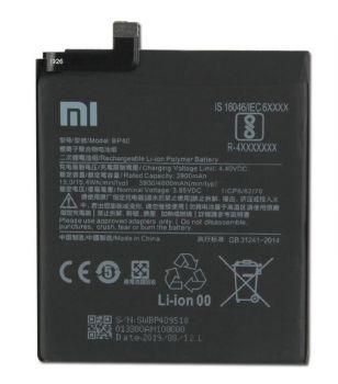 Аккумулятор (батарея) Xiaomi Redmi K20 Pro M1903F11I, Mi9T Pro M1903F11G BP40 4000mAh Оригинал
