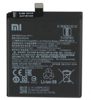 Аккумулятор (батарея) Xiaomi Redmi K20 M1903F10I, Mi9T M1903F10G BP41 4000mAh Оригинал