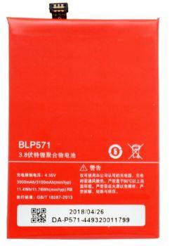 Аккумулятор (батарея) OnePlus One A0001 BLP571 3100mAh Оригинал