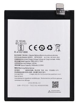 Аккумулятор (батарея) OnePlus 3T A3010 BLP633 3400mAh Оригинал
