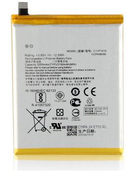 Аккумулятор (батарея) Asus ZE554KL Zenfone 4 Z01KD, Z01KDA, Z01KS C11P1618 3250mAh Оригинал