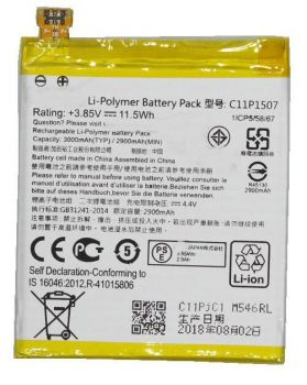 Аккумулятор (батарея) Asus ZX551ML Zenfone Zoom Z00XS C11P1507 3000mAh Оригинал