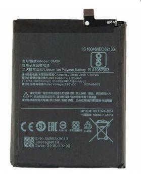 Аккумулятор (батарея) Xiaomi Mi Mix 3 BM3K 3200mAh Оригинал
