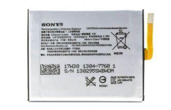 Аккумулятор (батарея) Sony G3112, G3116, G3121, G3123, G3125 Xperia XA1 Dual LIP1635ERPCS 2300mAh Оригинал