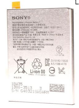 Аккумулятор (батарея) Sony F8131, F8132 Xperia X Performance LIS1624ERPC 2700mAh Оригинал
