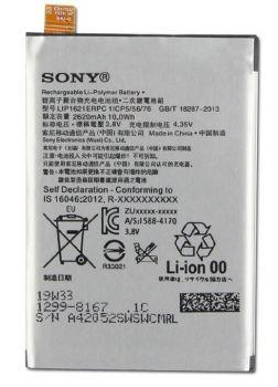 Аккумулятор (батарея) Sony F5121, F5122 Xperia X Dual LIP1621ERPC 2620mAh Оригинал