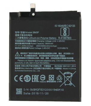 Аккумулятор (батарея) Xiaomi Mi8 Pro M1807E8A BM3F 3000mAh Оригинал