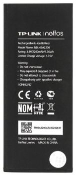 Аккумулятор (батарея) TP-Link Neffos C5 TP701A, TP701B, TP701C NBL-42A2200 2200mAh Оригинал