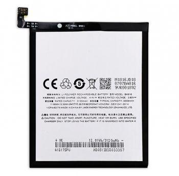 Аккумулятор (батарея) Meizu M8 Lite, V8 M816, M816Q BA816 3200mAh Оригинал