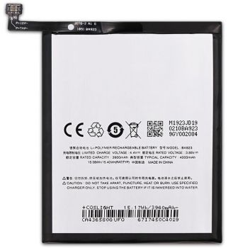 Аккумулятор (батарея) Meizu Note 9, M9 Note M923 BA923 4000mAh Оригинал