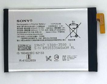 Аккумулятор (батарея) Sony H4213, H4233, H3213, H3223 Xperia XA2 Ultra Dual Sim LIP1653ERPC 3580mAh Оригинал