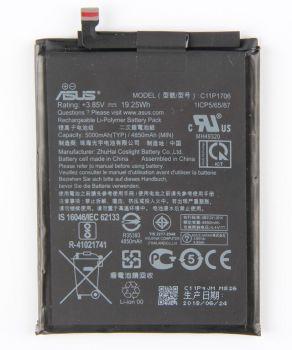 Аккумулятор (батарея) Asus ZB601KL, ZB602KL ZenFone Max Pro M1 X00TD, X00TDB, X00TDA C11P1706 5000mAh Оригинал