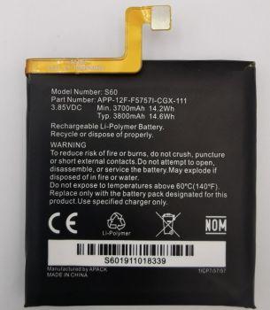 Аккумулятор (батарея) Caterpillar CAT S60 3800mAh Оригинал