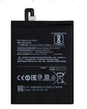 Аккумулятор (батарея) Xiaomi Pocophone F1 BM4E 4000mAh Оригинал