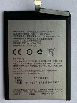 Аккумулятор (батарея) OnePlus X E1001, E1003, E1005 BLP607 2525mAh Оригинал