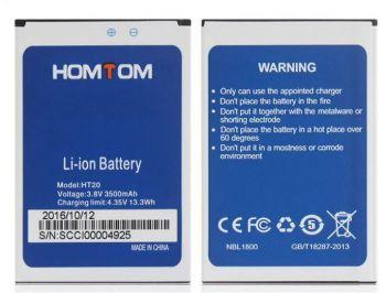 Аккумулятор (батарея) Homtom HT20, HT20 Pro 3500mAh Оригинал