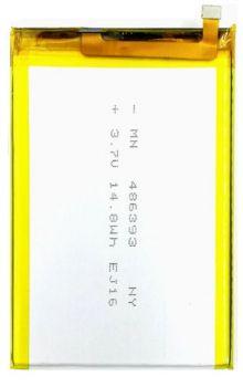 Аккумулятор (батарея) Doogee BL12000, BL12000 Pro 12000mAh Оригинал