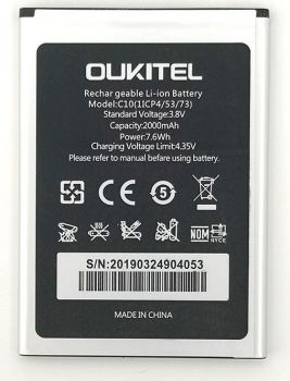Аккумулятор (батарея) Oukitel C10, C10 Pro 2000mAh Оригинал