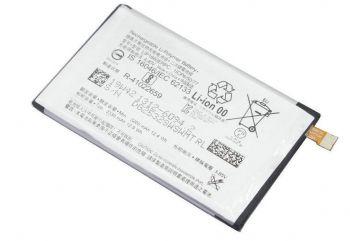 Аккумулятор (батарея) Sony H8416, H9436, H9493, H9496 Xperia XZ3 LIP1660ERPC 3330mAh Оригинал
