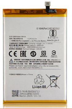Аккумулятор (батарея) Xiaomi Redmi 9A M2006C3LG, Redmi 9C M2006C3MG BN56 5000mAh Оригинал