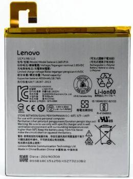 Аккумулятор (батарея) Lenovo X104F, X104L, TB-X104F, TB-X104L Tab E10 ZA470000UA L16D1P34 4850mAh Оригинал