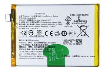 Аккумулятор (батарея) Vivo Y17 V1902, V1901A, V1901T B-G7 5000mAh Оригинал
