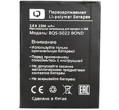 Аккумулятор (батарея) для BQ Mobile BQS-5022 Оригинал
