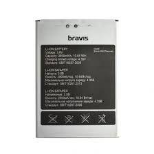 Аккумулятор (батарея) для Bravis A553 Discovery Dual Sim, S-TELL M555, UMI Rome X Оригинал