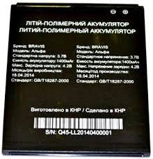 Аккумулятор (батарея) для Bravis Alpha Оригинал