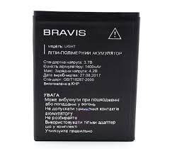 Аккумулятор (батарея) для Bravis Light Оригинал