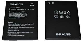 Аккумулятор (батарея) для Bravis Next 1700 mAh Оригинал