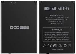 Аккумулятор (батарея) для Doogee T5 Оригинал