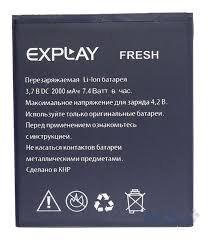 Аккумулятор (батарея) для Explay Fresh Оригинал