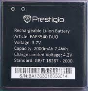 Аккумулятор (батарея) для Prestigio 3540 Оригинал