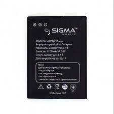 Аккумулятор (батарея) для Sigma Comfort 50 Light DS Tinol Оригинал