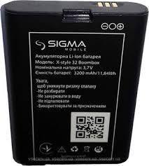 Аккумулятор (батарея) для Sigma X-Style 32 (BOOMBOX) Оригинал