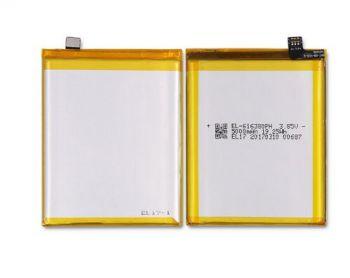 Аккумулятор (батарея) для Sigma X-Treme PQ35 Оригинал