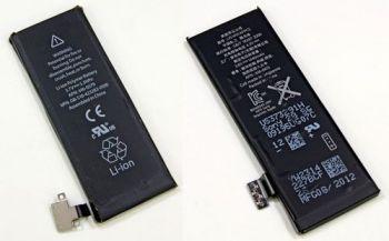 Аккумулятор (батарея) для iPhone 5 Оригинал