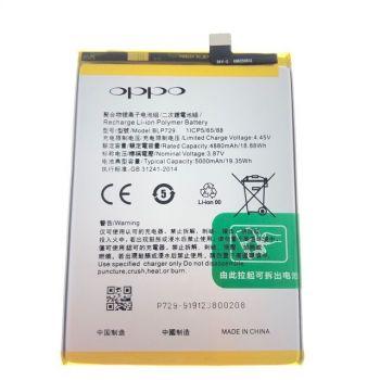 Аккумулятор (батарея) Realme 5i RMX2030, Realme 5 RMX1911, Realme C3 RMX2020, RMX2027 BLP729, BLP727, BLP771 5000mAh Оригинал
