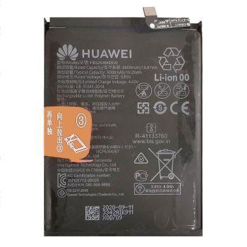 Аккумулятор (батарея) Huawei Y6p MED-LX9, MED-LX9N HB526488EEW, HB526489EEW 5000mAh Оригинал