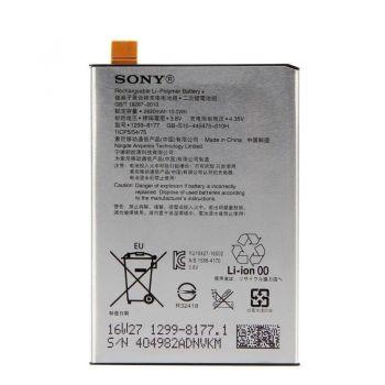Аккумулятор (батарея) Sony G3312, G3311, G3313 Xperia L1 Dual LIP1621ERPC 2620mAh Оригинал